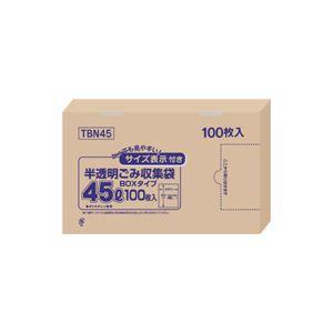 (まとめ)容量表示入りポリ袋 45L 100枚入×6箱【代引不可】【北海道・沖縄・離島配送不可】