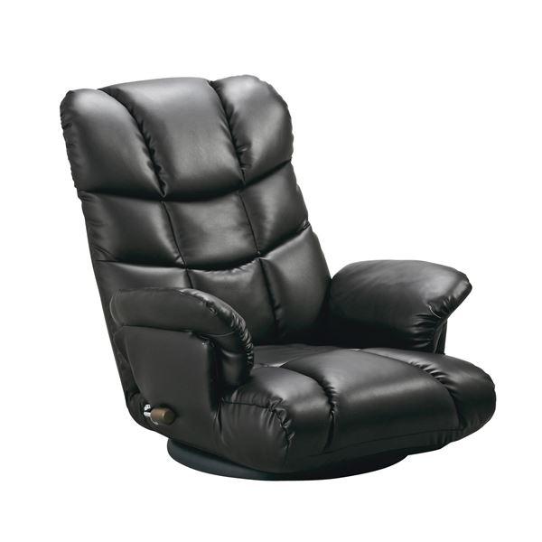 スーパーソフトレザー座椅子 〔神楽〕 13段リクライニング/ハイバック/360度回転 肘掛け 日本製 ブラック(黒) 〔完成品〕【代引不可】