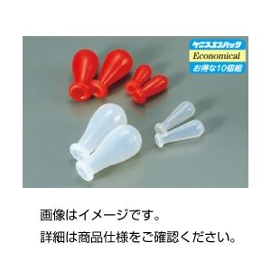 (まとめ)駒込用乳豆(スポイト)赤ゴム10ml10個パック〔×10セット〕【代引不可】