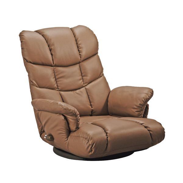 スーパーソフトレザー座椅子 〔神楽〕 13段リクライニング/ハイバック/360度回転 肘掛け 日本製 ブラウン 〔完成品〕【代引不可】