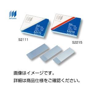 (まとめ)フロストスライドグラスS2226 100枚入〔×5セット〕【代引不可】