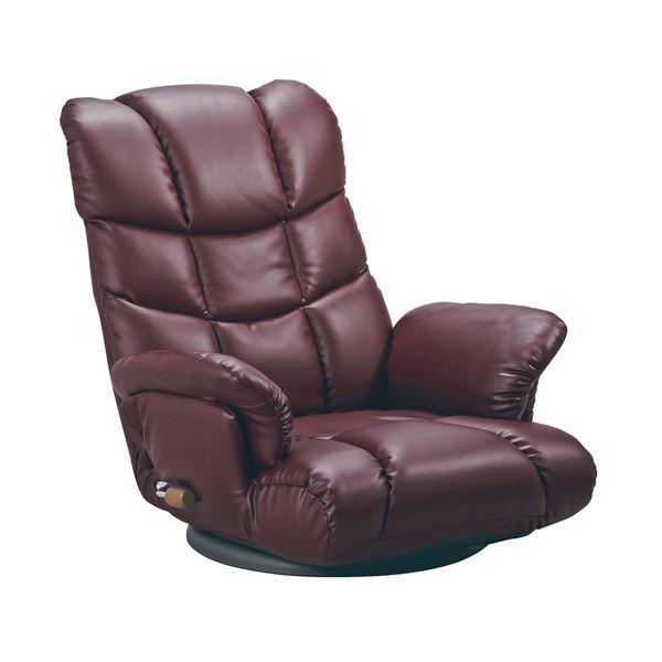 スーパーソフトレザー座椅子 〔神楽〕 13段リクライニング/ハイバック/360度回転 肘掛け 日本製 ワインレッド(赤) 〔完成品〕【代引不可】