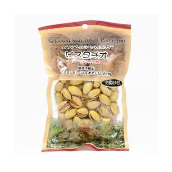 【送料無料】ピスタチオ(サフラン味) 4袋【代引不可】