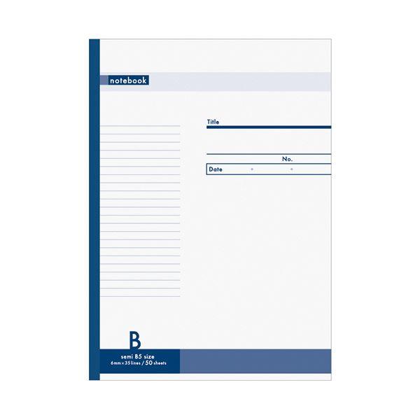 (まとめ) TANOSEE ノートブック セミB5 B罫6mm 50枚 1セット(50冊) 〔×2セット〕【代引不可】【北海道・沖縄・離島配送不可】