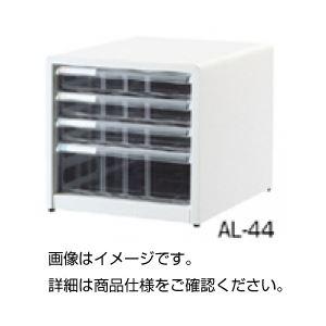 【送料無料】整理ケース AL-M10【代引不可】