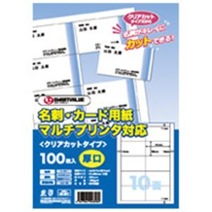 【送料無料】(業務用3セット) ジョインテックス 名刺カード用紙 500枚クリアカットA059J-5【代引不可】
