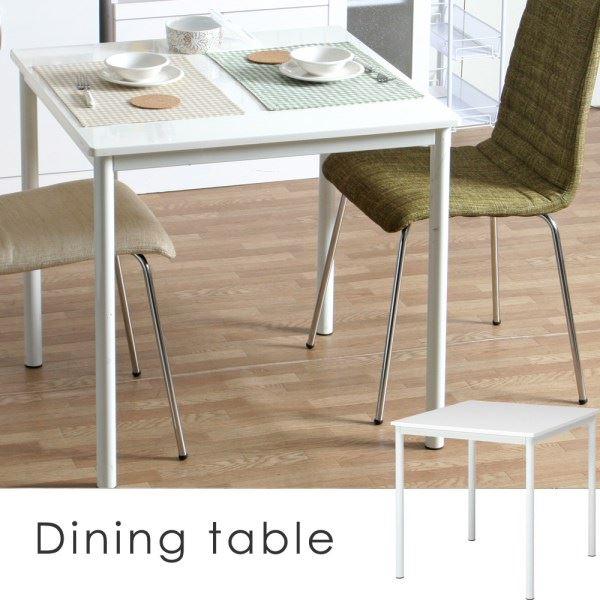 【送料無料】北欧風 ダイニングテーブル/リビングテーブル 単品 〔幅75cm〕 ホワイト スチールフレーム 『シュクル』 【代引不可】