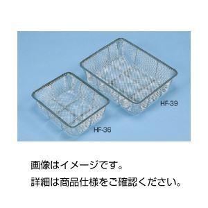 (まとめ)ステンレスざる(深型)HF-38(12枚取)〔×3セット〕【代引不可】【北海道・沖縄・離島配送不可】