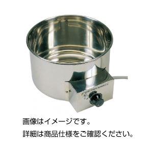 【送料無料】簡易型ウォーターバスWB-1 φ180【代引不可】