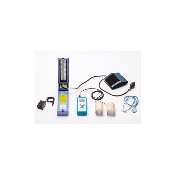 装着型血圧測定シミュレーター 「ハカール けつあつくん」 M-178-0【代引不可】【北海道・沖縄・離島配送不可】