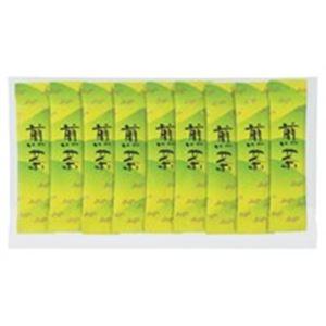 (業務用60セット) 大井川茶園 インスタント緑茶50P/1袋【代引不可】【北海道・沖縄・離島配送不可】