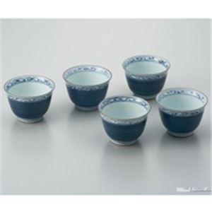 【送料無料】(業務用10セット) 日光陶器店 反り方煎茶碗 桔梗 5客セット【代引不可】