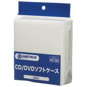 (業務用10セット) ジョインテックス 不織布CD・DVDケース 500枚箱入 A415J-5 ×10セット【代引不可】【北海道・沖縄・離島配送不可】