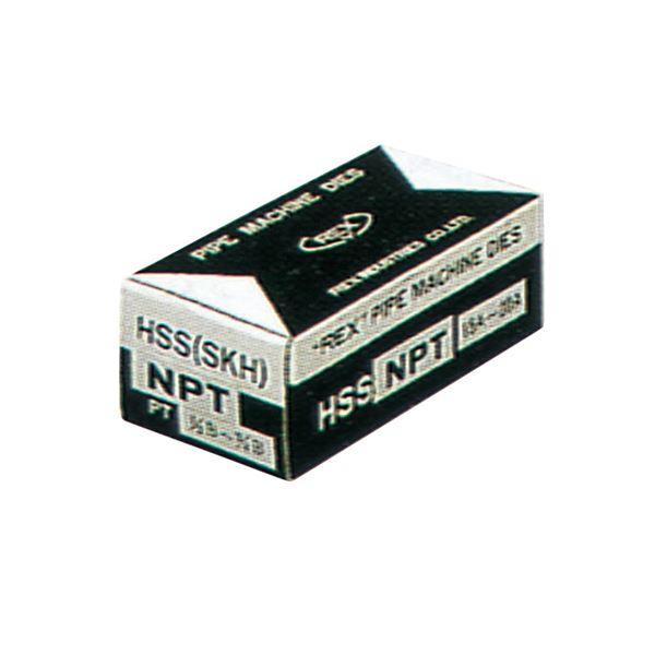 REX工業 166010 AC・HSS 25A-40A マシン・チェザー(1-1.1/2)【代引不可】【北海道・沖縄・離島配送不可】