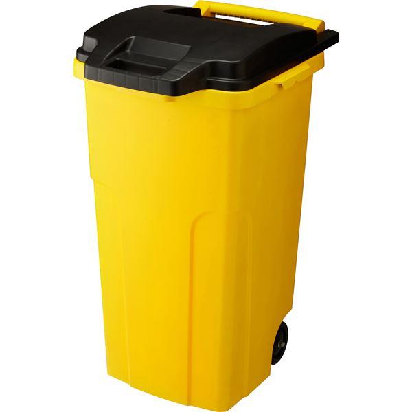 可動式 ゴミ箱/キャスターペール 〔90C2 2輪〕 イエロー フタ付き 〔家庭用品 掃除用品〕【代引不可】