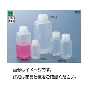 (まとめ)PP細口瓶(中栓なし)PS-100〔×50セット〕【代引不可】