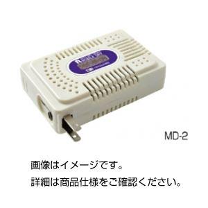 【送料無料】(まとめ)モバイルドライ MD-2〔×5セット〕【代引不可】