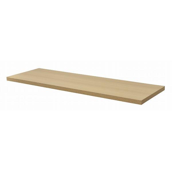【送料無料】テーブルキッツ 奥行45タイプ 天板L (W1400×D450×H35mm) ナチュラル【代引不可】