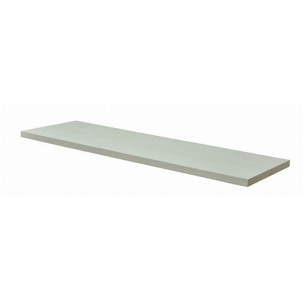 【送料無料】テーブルキッツ 奥行45タイプ 天板L (W1400×D450×H35mm) ホワイト【代引不可】