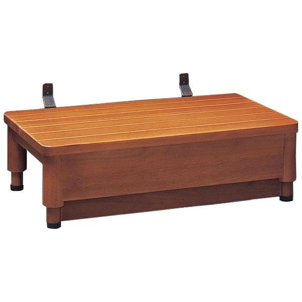 【送料無料】木製玄関踏み台(ステップ)GR 1型 幅60cm 高さ14~19cm(無段階調節可) 固定金具付き (介護用品)【代引不可】