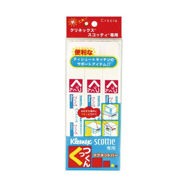 (業務用20セット) 日本製紙クレシア マグネットバー くっつくん 03331【代引不可】
