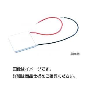 【送料無料】ペルティエ素子(耐湿タイプ)10枚組【代引不可】