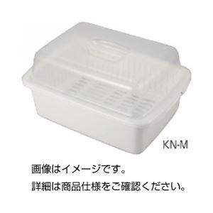 (まとめ)水切りセット フード付KN-L〔×3セット〕【代引不可】【北海道・沖縄・離島配送不可】