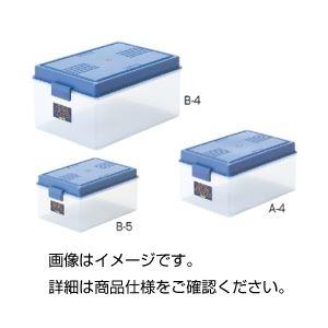 (まとめ)ベストボックス B-5〔×5セット〕【代引不可】