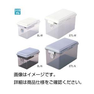 (まとめ)ドライボックス DB-8L-W〔×3セット〕【代引不可】