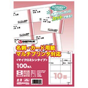 A057J-5【代引不可】 【送料無料】(業務用5セット) ジョインテックス 名刺カード用紙 500枚