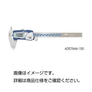 【送料無料】(まとめ)デジタルノギス AD-5764A-150〔×3セット〕【代引不可】