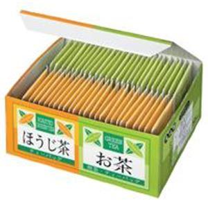【送料無料】(業務用50セット) 丸山園 ティバッグお茶ほうじ茶 アソート【代引不可】