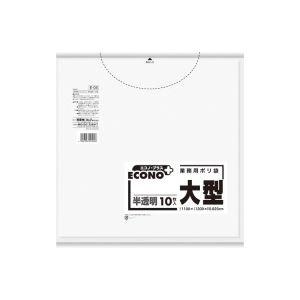 (業務用100セット) 日本サニパック エコノプラス業務用大型 150L10枚 E-05【代引不可】【北海道・沖縄・離島配送不可】