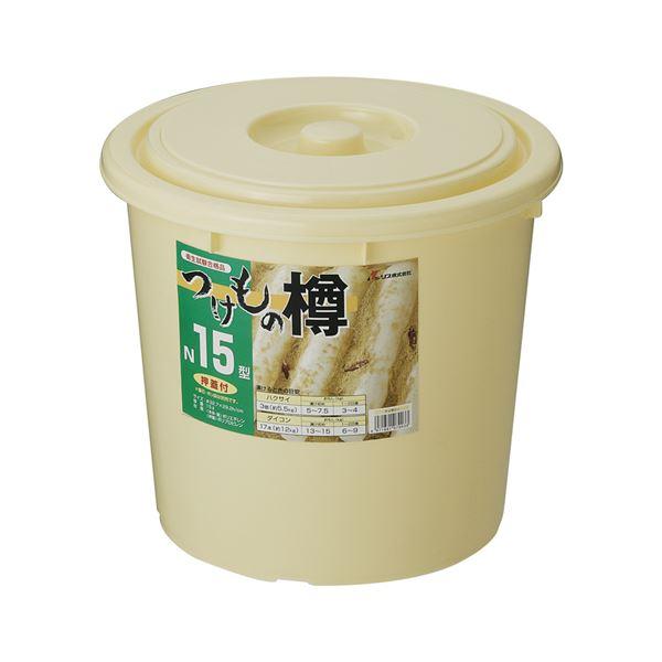 〔20セット〕 漬物樽/漬物用品 〔NI-15型〕 アイボリー 本体・蓋:PE 押し蓋:PP 〔キッチン用品 家庭用品 手づくり〕【代引不可】