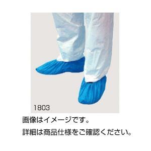 【送料無料】(まとめ)シューズカバー 1803(50双)〔×10セット〕【代引不可】