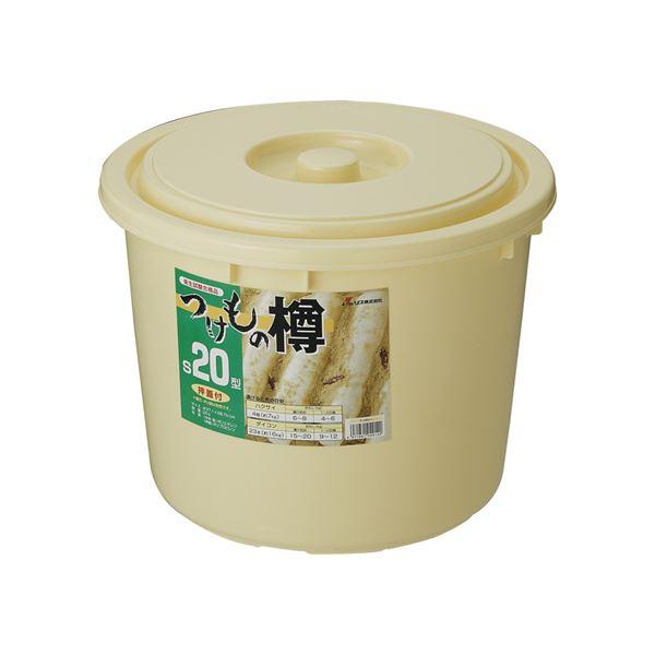 〔14セット〕 漬物樽/漬物用品 〔S20型〕 アイボリー 本体・蓋:PE 押し蓋:PP 〔キッチン用品 家庭用品 手づくり〕【代引不可】