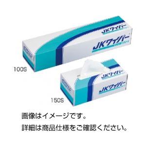 (まとめ)JKワイパーR 150S 入数:150枚〔×20セット〕【代引不可】