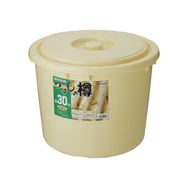 〔12セット〕 漬物樽/漬物用品 〔S30型〕 アイボリー 本体・蓋:PE 押し蓋:PP 〔キッチン用品 家庭用品 手づくり〕【代引不可】