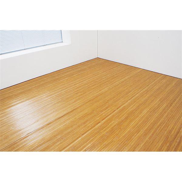 【送料無料】天然竹製カーペット/竹マット250×250cm【代引不可】
