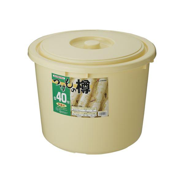 〔10セット〕 漬物樽/漬物用品 〔S40型〕 アイボリー 本体・蓋:PE 押し蓋:PP 〔キッチン用品 家庭用品 手づくり〕【代引不可】