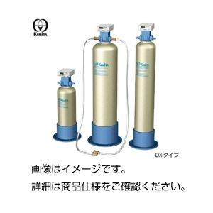 【送料無料】カートリッジ純水器(デミエース) DX-25【代引不可】