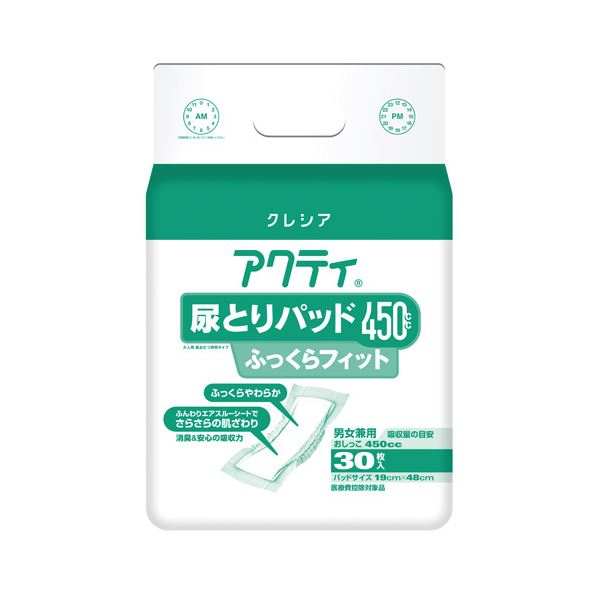 【送料無料】(業務用10セット) 日本製紙クレシア アクティ尿とりパッド450ふっくら30枚【代引不可】