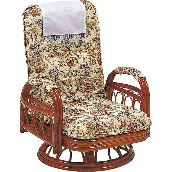 【送料無料】リクライニングチェア/360度回転座椅子 〔座面高26cm〕 木製(籐) 肘付き【代引不可】