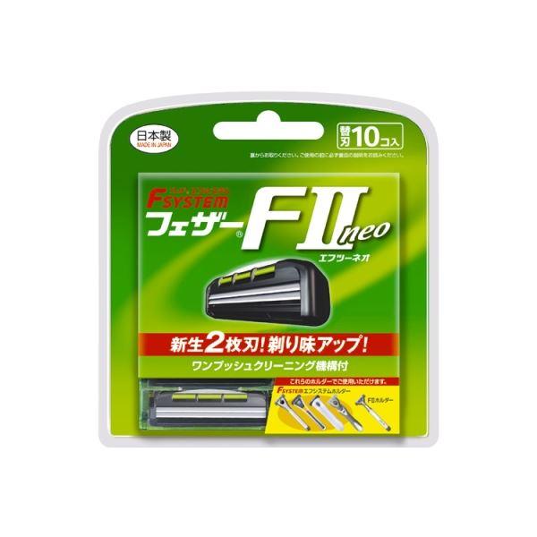 【送料無料】フェザー安全剃刃 エフシステム替刃 F2ネオ10コ入 × 12 点セット 【代引不可】