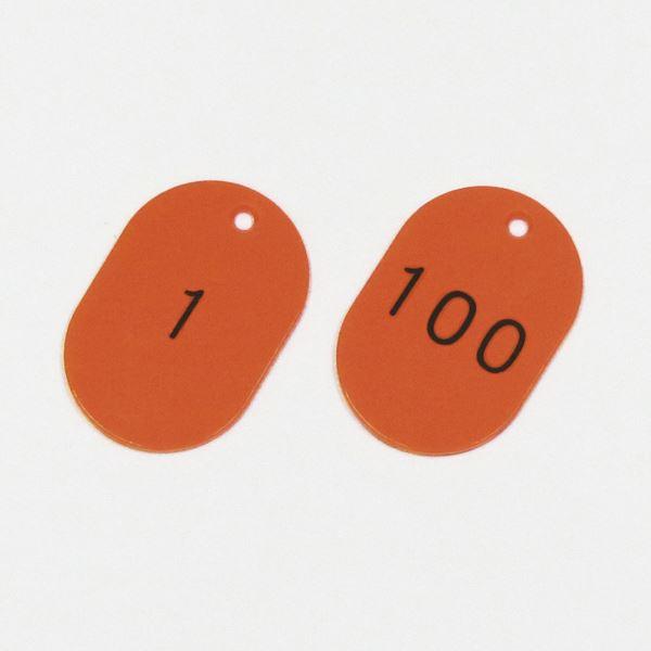 番号小判札 小判札453-R(1~100) ■カラー:レッド 〔100枚1組〕【代引不可】【北海道・沖縄・離島配送不可】