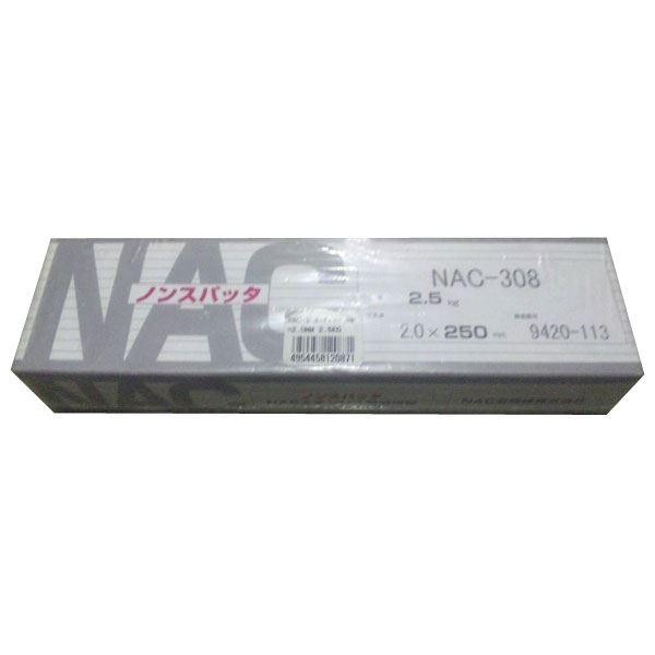 【送料無料】ニッコウ熔材 NAC-308ステンヨウセツボウ1.6MM 2.5KG #242391【代引不可】