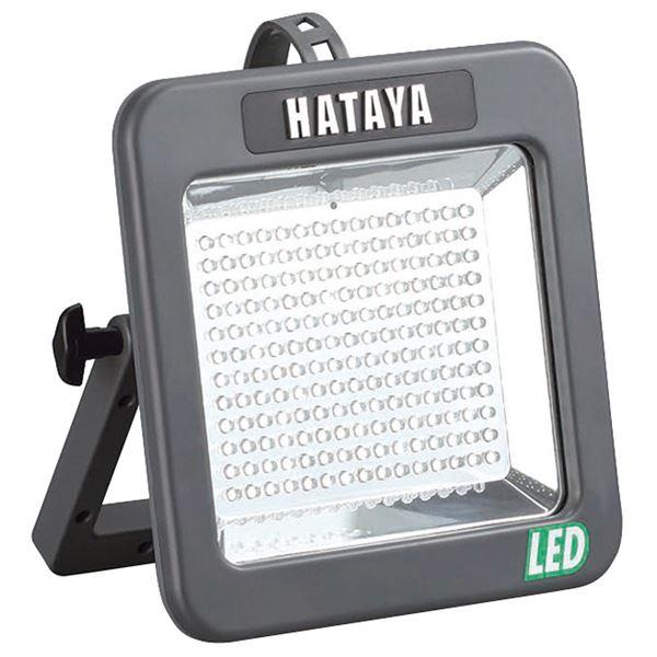 【送料無料】ハタヤリミテッド LWK-10 充電式LEDケイ・ライト (10W)【代引不可】