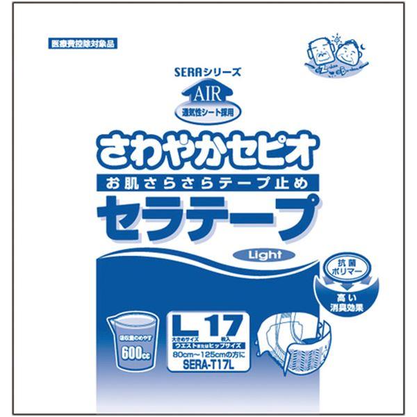 豊田通商 テープ止め セラテープ・ライト L SERA-T17L (17枚X4袋) ケース SERA-T17LG【代引不可】