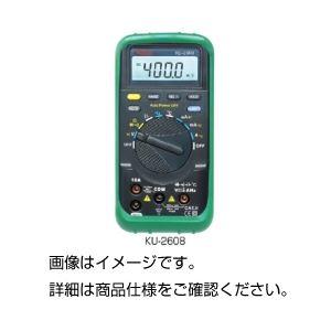 【送料無料】デジタルマルチメーターKU-2608【代引不可】