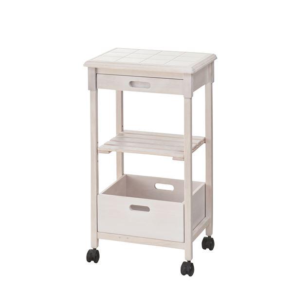 【送料無料】木製キッチンワゴン/キッチン収納 〔幅48cm〕 タイル天板 キャスター付き NET-586WH【代引不可】